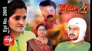 Manasu Mamata | 7th August 2020 | Full Episode No 2905 | ETV Telugu