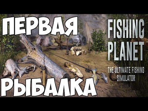 Игры про рыбалку Все о рыбалке