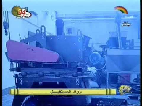 صباح الاسكندرية essam وقود من المخلفات fuel
