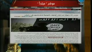 محمد الغيطي يكشف محاولات تضليل قذرة من الجزيرة حول تفجير مسطرد وعلاقة الإرهابي بالإخوان