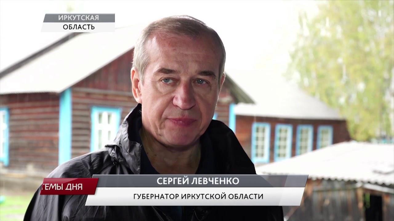 Информация по губеру Иркутской области