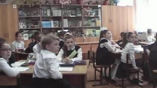 Томилина С Б урок окружающего мира в 4 классе