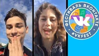 видео Взаимные голосования в конкурсах
