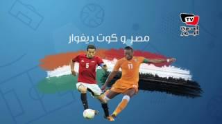 «تونس وكوت ديفوار وغانا».. فرق قتلت أحلام مصر في الوصول إلي المونديال