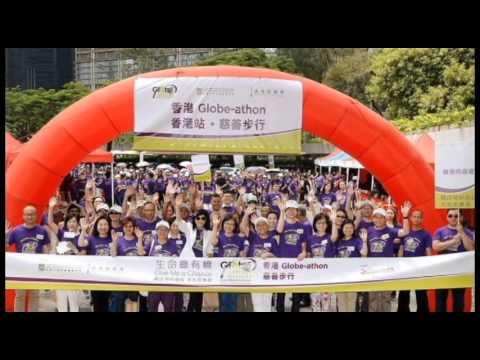 World Cancer Day - Globe-athon 2015