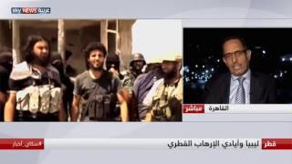 عبدالحفيظ غوقة: قطر  تظهر عدائها الواضح ضد المؤسسات الرسمية في ليبيا وفي مقدمتها المؤسسات العسكرية
