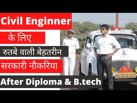 best-government-job-for-civil-engineer-|-top-government-job-for-civil-engineer