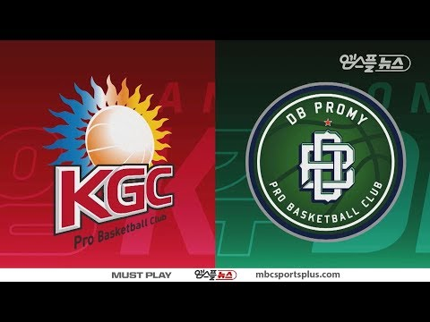 【FULL】 1st Quarter | KGC vs Promy | 20171215 | 2017-18 KBL