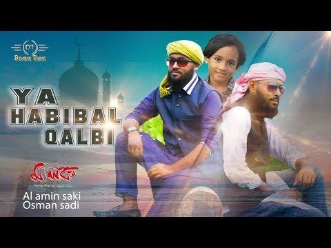 Song Ya habibal qalby Mp3 & Mp4 Download