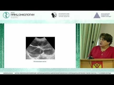 Диагностика трофобластической болезни