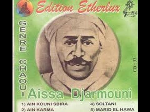 L'immortel Aissa El Djermouni El Harkati  dans LITTERATURE, ARTS, CULTURE hqdefault