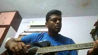 Guru guitar - Thendral vandhu theendum amateur