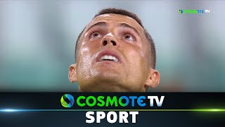 Γιουβέντους - Λιόν (2-1) Highlights - UEFA Champions League 2019/20 - 7/8/2020 | COSMOTE SPORT