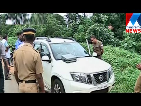 Luxuary vehicle kidnapped by fake police team | Manorama News