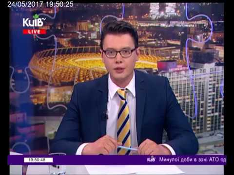 Телеканал Київ: 24.05.17 Столиця 19.55
