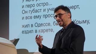 Счастливый случай происходит с теми, кто к нему готовится | Leonid Bolshukhin | TEDxKulibinPark