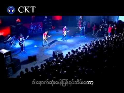 Tha Ti Ya Yelt Lar - Han Htoo Lwin Big Bag