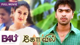 KOVIL (2004) - TAMIL MOVIE DUBBED IN HINDI | Charle, Sonia Agarwal, Vadivelu