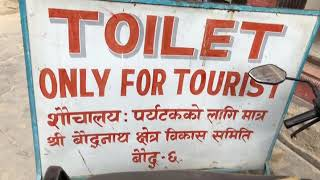 Only For Tourist