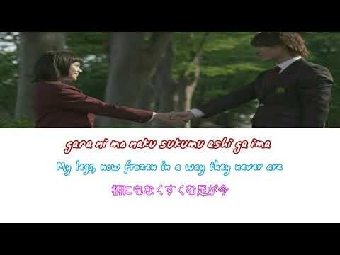 Hana Nochi Hare OST | First Love 初恋 by Utada Hikaru Lyrics ( Romaji + Eng + Kanji )