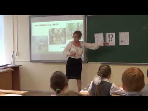 Конкурсное мероприятие «Учебное занятие», Киселева Марина Александровна