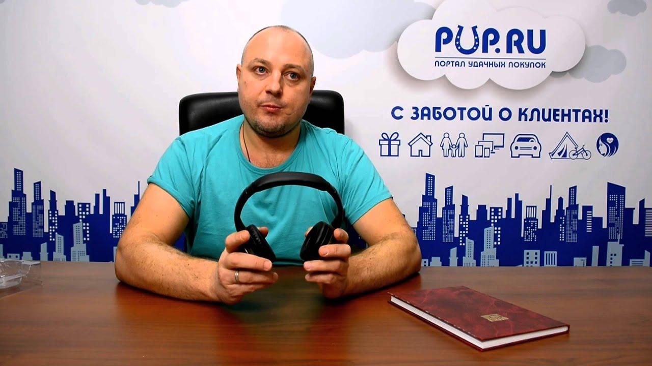 Купить радиоприемники по самым выгодным ценам в интернет магазине dns. Широкий выбор товаров. Радиоприемник luxele рп-114. [моно, fm, ам.