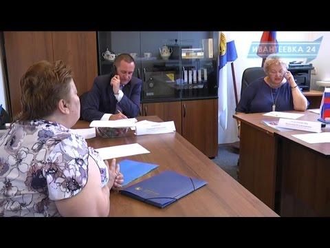 Прием замминистра здравоохранения в Ивантеевке
