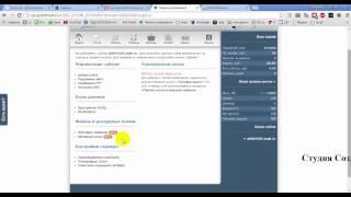 Как изменить адрес сайта wordpres (WP) cms (админка)(В данном уроке рассказывается о доменном имени. Как изменить адрес сайта. Как зарегистрировать и проверить..., 2015-04-01T11:14:13.000Z)