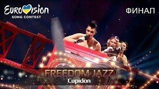 Freedom-jazz - Cupidon - -2019