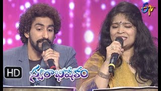 Oohala Pallakilo  Song | Karunya,Usha  Performance | Swarabhishekam | 17th March 2019 | ETV Telugu