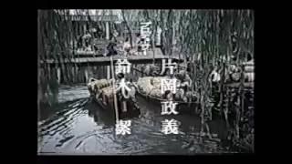 説明 テレビ朝日版伝七捕物帳(1979年2月11日~9月30日) 主題歌「伝七...