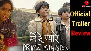 "Official Trailer ""Mere Pyare Prime Minister"" 