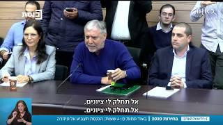 שעות בודדות לפיזור הכנסת: העימותים נמשכים עד לרגע האחרון