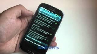 Налаштування енергозбереження на Android