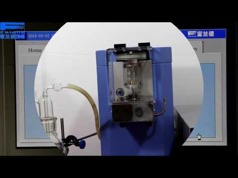 ASTM D 5293 Cold cranking simulator operation video