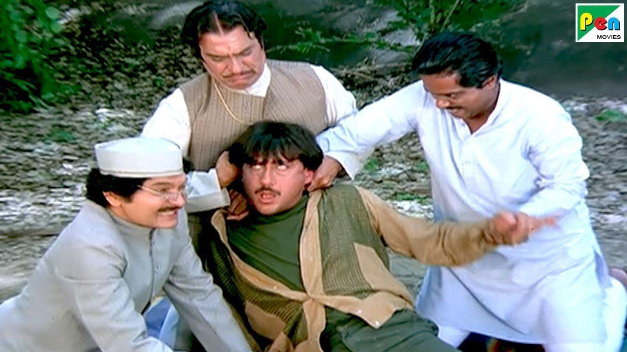 Download अमरीश पुरीने किया जैकी श्रॉफ का कत्ल   Teri Meherbaniyaan Movie Scene   Popular Hindi Movie