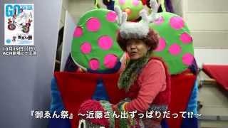 バンダ・ラ・コンチャン コンピアルバム 御ゑん祭 ~近藤さん出ずっぱり...