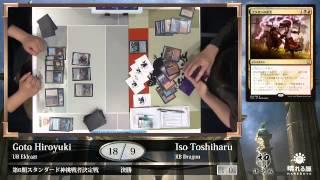 トレーディングカードゲーム「マジック:ザ・ギャザリング」の対戦動画で...