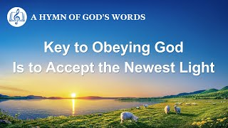 "2020 Christian Song | ""Key to Obeying God Is to Accept the Newest Light"""