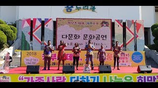 Challengers Team - New Single  [어서 오세요 - photo video]