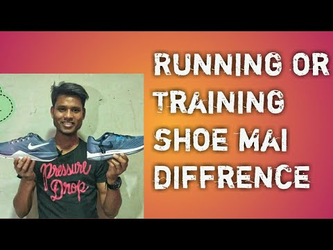 How to Identify Running or Training shoe?