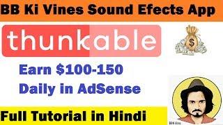 Créer BB ki vignes fond sonore app avec Thunkable || Gagner de l'argent en Ligne avec google adsense.
