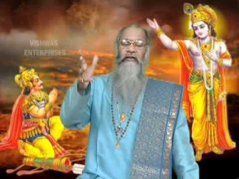 Bhavad Geeta Part 1 By Dr. Pavagada Prakash Rao