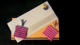 दिवाली के लिए लिफाफा डेकोरेशन - Paper Quilling Craft Tutorial # 8 @ jaipurthepinkcity.com
