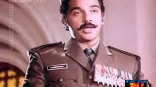 Kamal Dialogue Rare
