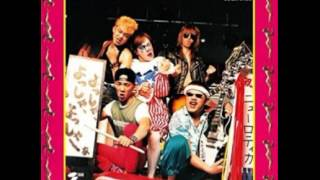 from album 「よっしゃ、よっしゃ、よっしゃーぁ」 (1990)