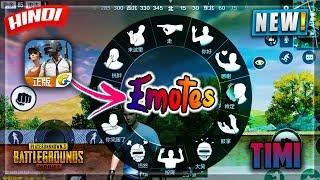 🔥PUBG MOBILE *EMOTES*😋 TIMI VERSION HINDI GAMEPLAY | UPCOMING FEATURE | HINDI ANDROID GAMING