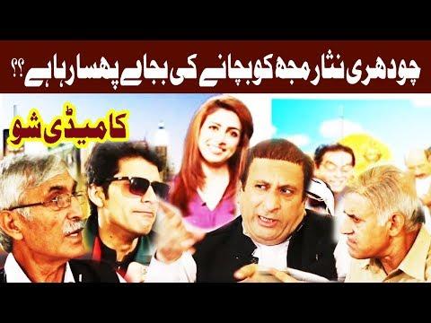 Chaudhry Nisar Ki Chaal Nawaz Sharif Ke Liye? - Q K Jamhuriyat Hai 23 September 2017 | 24 News HD