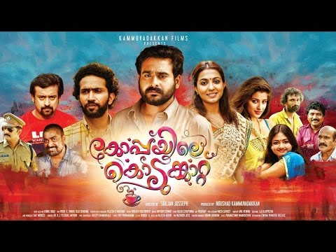 Koppayile Kodumkaattu | Official Teaser | Sidharth Bharathan, Shine Tom Chacko | Malayalam Movie