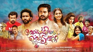 Download Hindi Video Songs - Koppayile Kodumkaattu | Official Teaser | Sidharth Bharathan, Shine Tom Chacko | Malayalam Movie